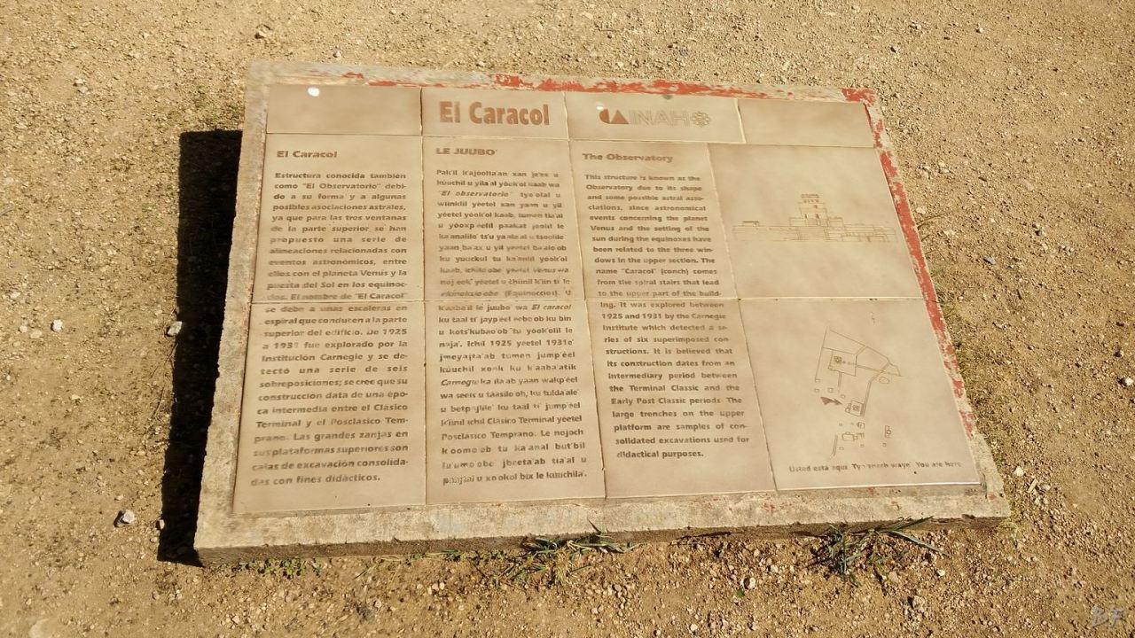 Sito-Megalitico-Maya-Chichen-Itza-Yucatan-Messico-19