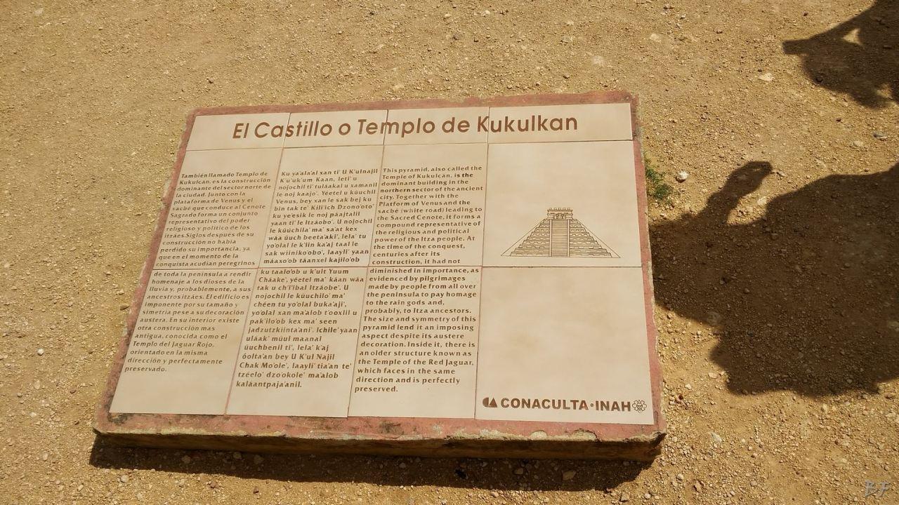Sito-Megalitico-Maya-Chichen-Itza-Yucatan-Messico-92