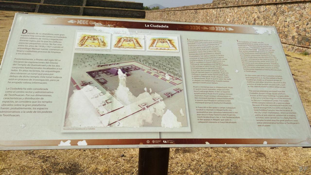 Teotihuacan-Piramide-Tempio-Messico-152