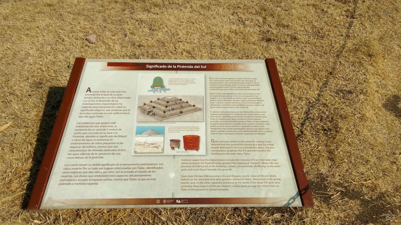 Teotihuacan-Piramide-Tempio-Messico-230