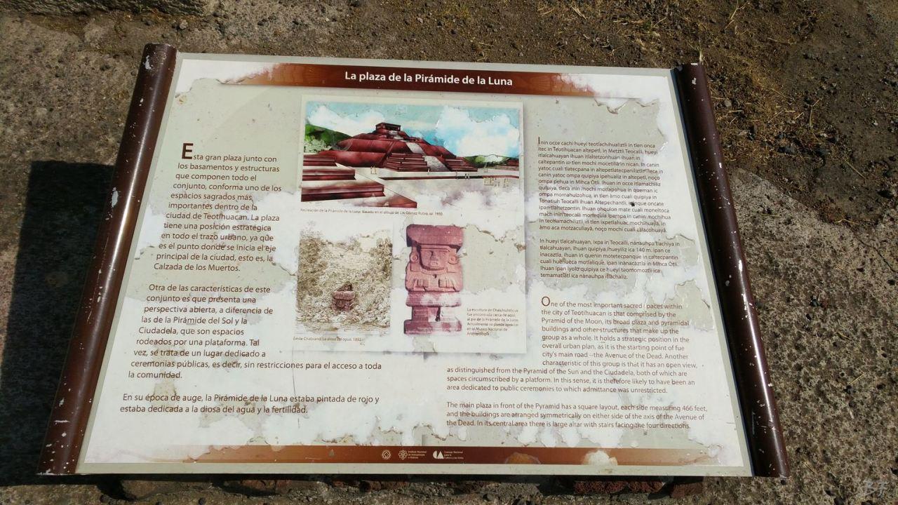 Teotihuacan-Piramide-Tempio-Messico-242